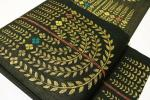 きものふじかわ★極上 西陣手織り 勝山織物 平和の華 オリーブの梢 墨黒地 紬袋帯 未使用