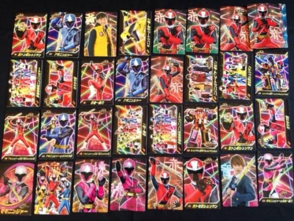 ☆手裏剣戦隊 ニンニンジャー キラあり カード セット☆