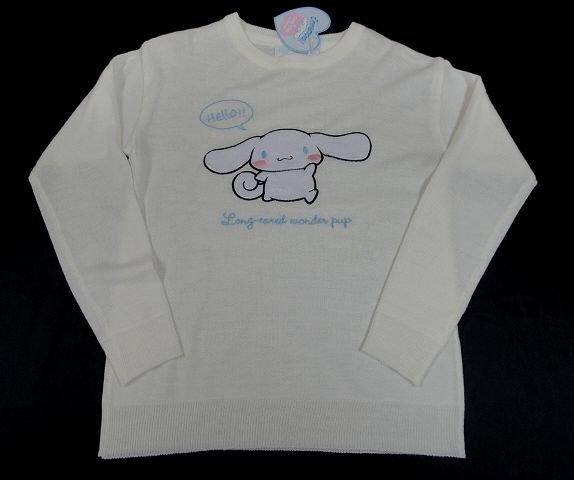 ◆シナモン シナモロール Sanrio◆ セーター ニット アクリル 長袖 刺繍 新品タグ付 白色 ◆Mサイズ_画像2