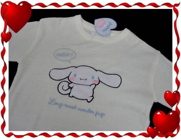 ◆シナモン シナモロール Sanrio◆ セーター ニット アクリル 長袖 刺繍 新品タグ付 白色 ◆Mサイズ