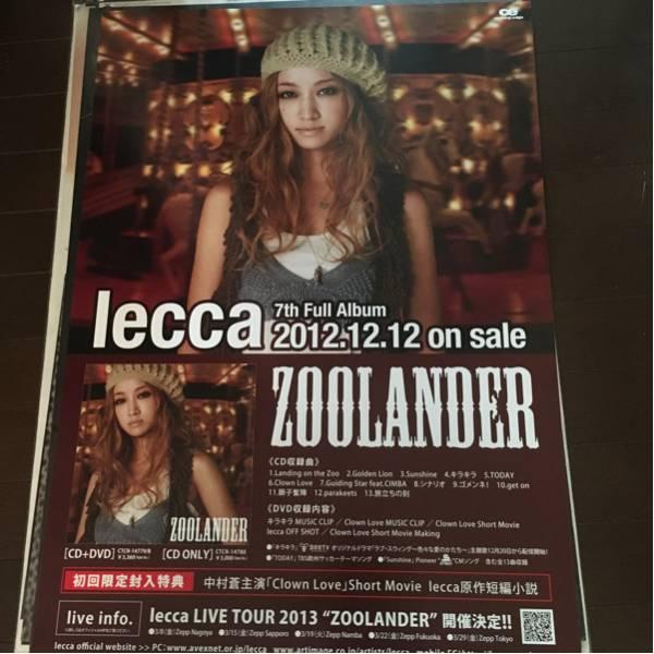 lecca 2012 ポスター未使用非売品