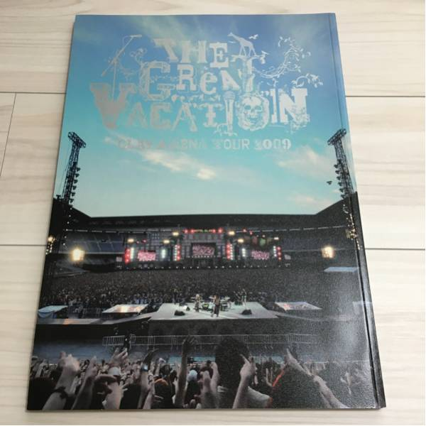 GLAY パンフレット THE GREAT VACATION 2009