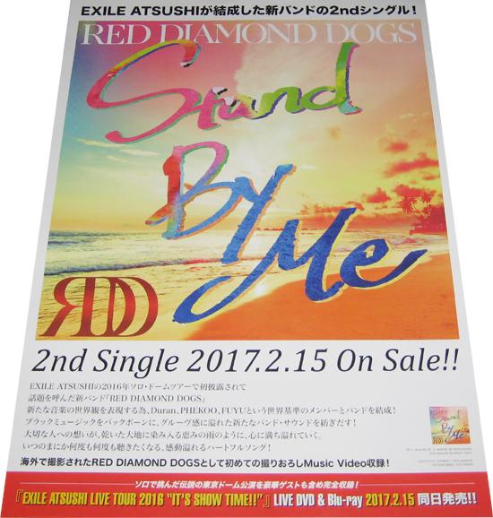 ●RED DIAMOND DOGS CD告知ポスター EXILE ATSUSHI 非売品未使用
