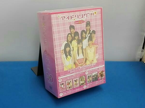 (初回生産限定版) アイドリング!!! Season1 DVD-BOX ライブグッズの画像