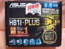 ◆◇ASUS H81I-PLUS☆LGA1150/H81/Mini ITX/実質OS付き◇◆