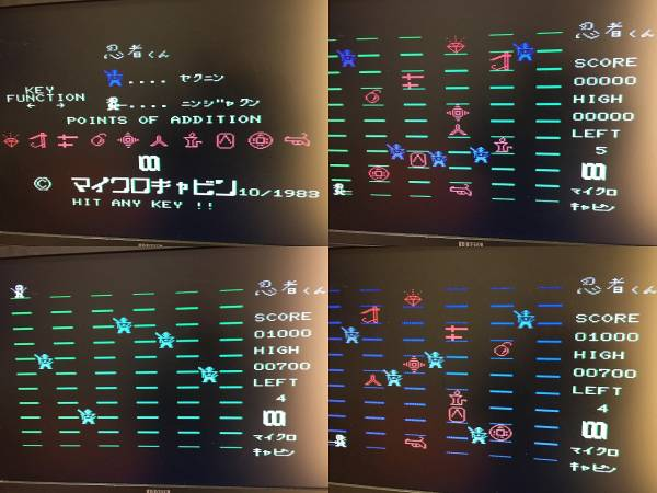 MSX 忍者くん TOSHIBA 東芝 マイクロキャビン 箱あり_画像2
