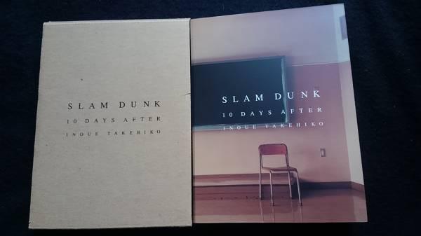 スラムダンク 10 DAYS AFTER DVD SLAM DUNK 井上雄彦 即決 グッズの画像
