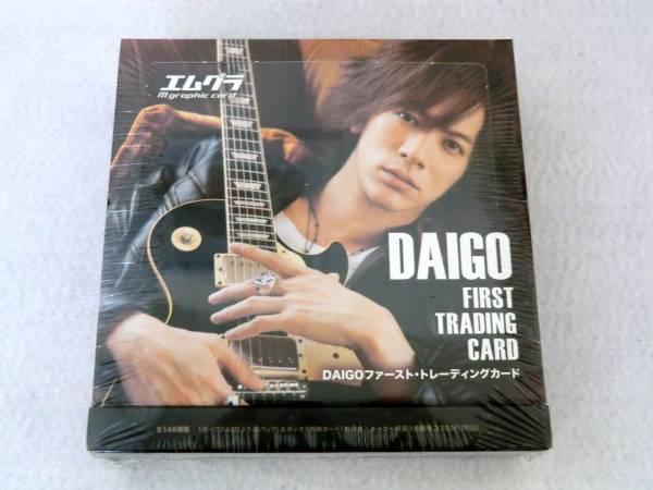 新品/DAIGO(ダイゴ) ファーストトレーディングカード トレカ43枚