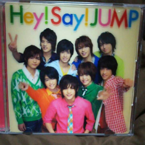 Hey!Say!JUMP JUMPWORLD 通常版初回プレス コンサートグッズの画像