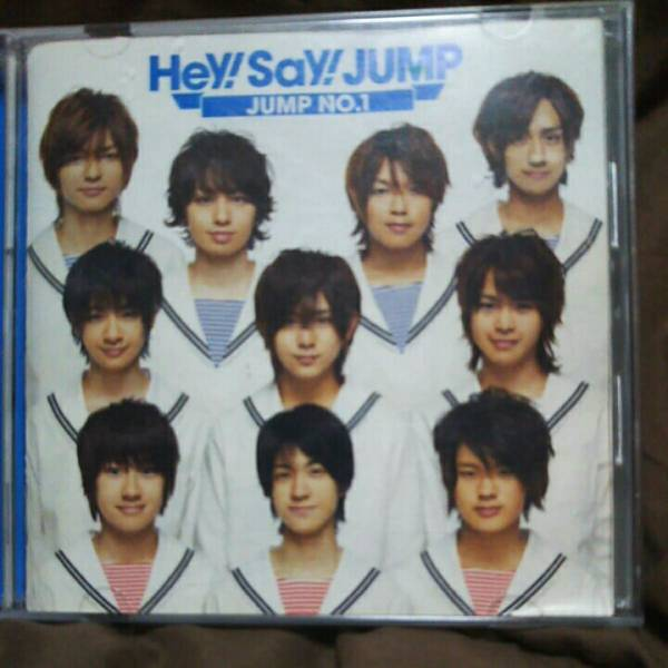 Hey!Say!JUMP JUMP NO.1 初回限定版 コンサートグッズの画像