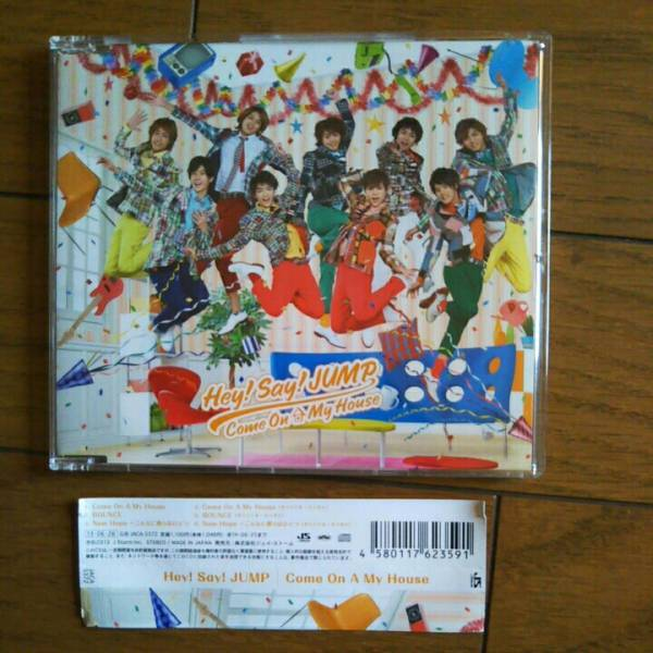Hey!Say!JUMP CD ComeOnMyHouse