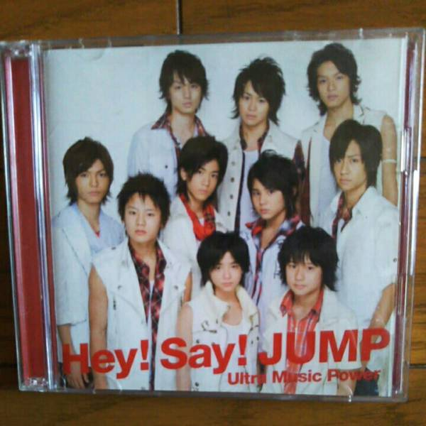 Hey!Say!JUMP CD DVD付 UltraMusicPower