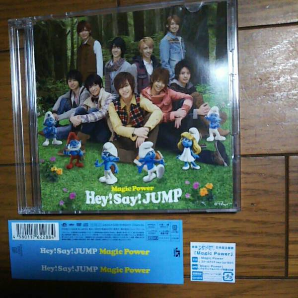 Hey!Say!JUMP CD DVD付 MagicPower初回限定版1