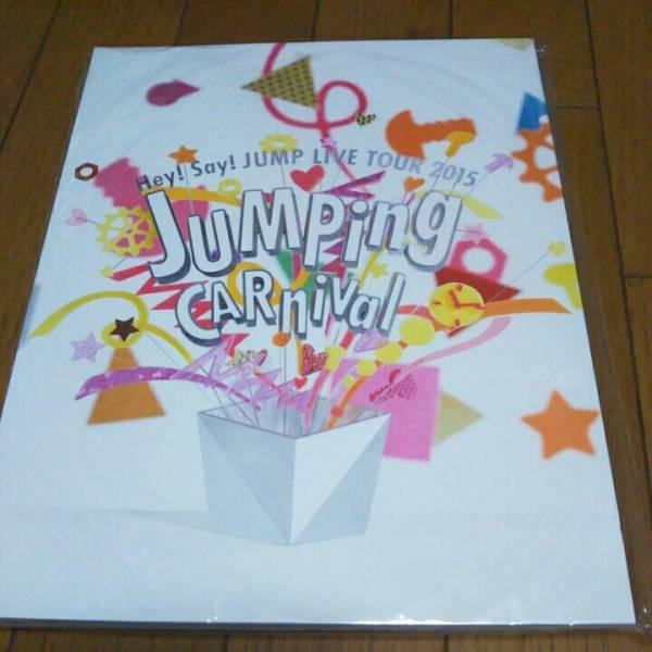 Hey!Say!JUMP JUMPingCARnival パンフレット コンサートグッズの画像