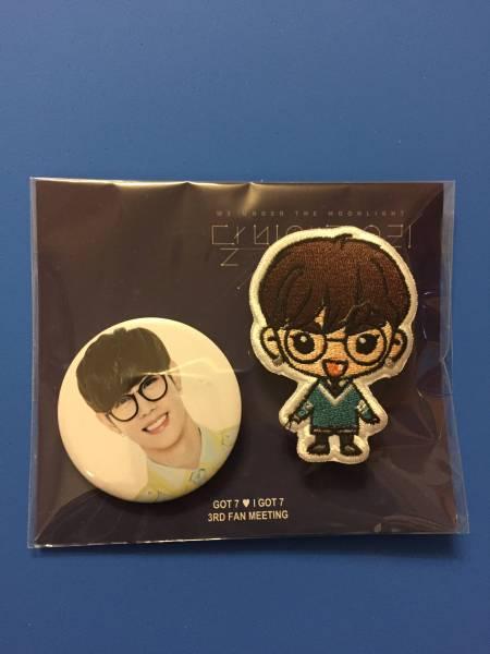 (完売☆新品)GOT7 韓国 3rd Fan Meeting 公式グッズ WAPPEN PIN BUTTON SET ワッペン ピンボタン セット バッジ マーク MARK