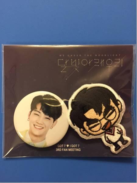 (完売☆新品)GOT7 韓国 3rd Fan Meeting 公式グッズ WAPPEN PIN BUTTON SET ワッペン ピンボタン セット バッジ JB ライブグッズの画像
