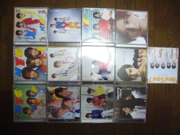 Hey!Say!JUMP  / NYC / 中山優馬 / 山田涼介 CD 13枚セット コンサートグッズの画像