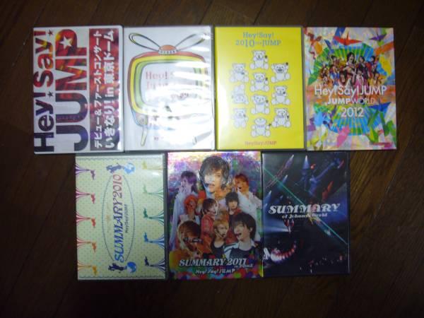 Hey!Say!JUMP DVD 7点セット コンサートグッズの画像
