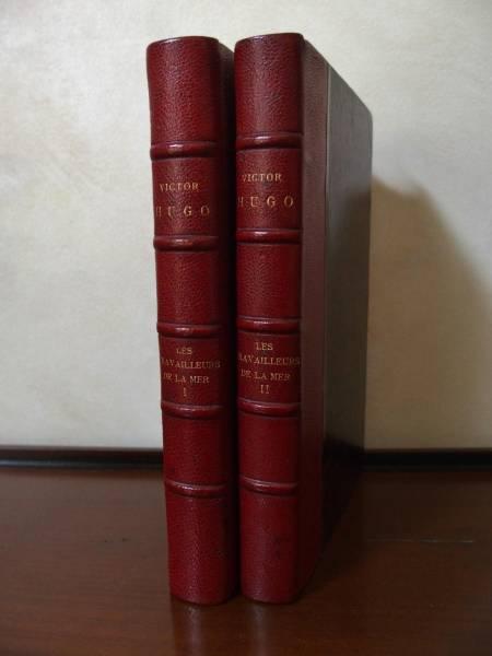 ヴィクトル・ユーゴ著 「海の労働者」 仏文原書 2巻組 19世紀本