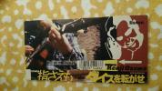 小沢健二☆CDシングル☆back to back ダイスを転がせ 指さえも 流れ星ビバップ/1997年 レア☆定形外送料無料