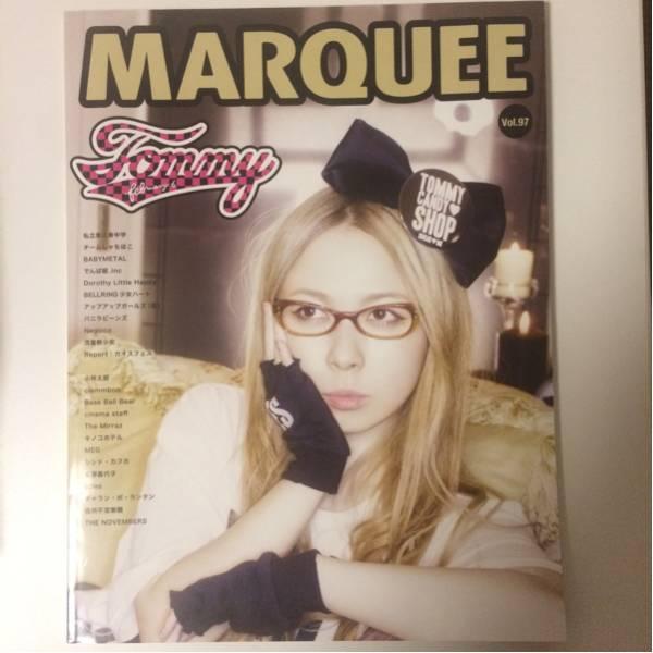 マーキー Vol.97 MARQUEEトミーフェブラリー私立恵比寿中学チームしゃちほこベビメタでんぱ組シシドカフカMEG