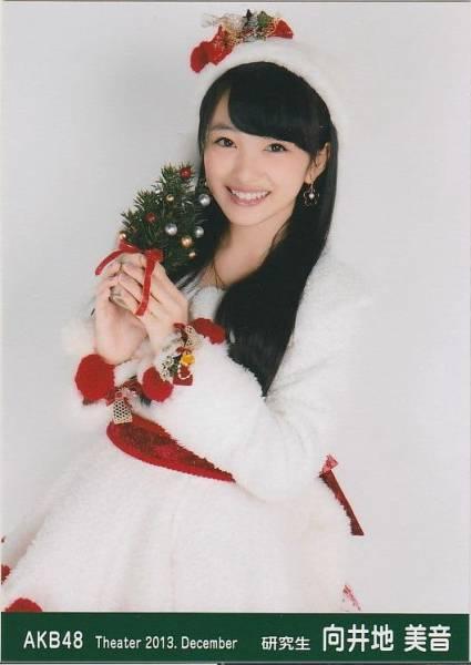 AKB48 向井地美音 共通ポーズ 月別 劇場 生写真 レアカット 2013 December 12月 ライブ・総選挙グッズの画像