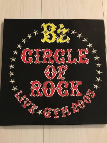 B'z CIRCLE OF ROCK パンフレット