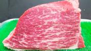 【兵庫県産 特選黒毛和牛 赤身 イチボ 2.16kg】
