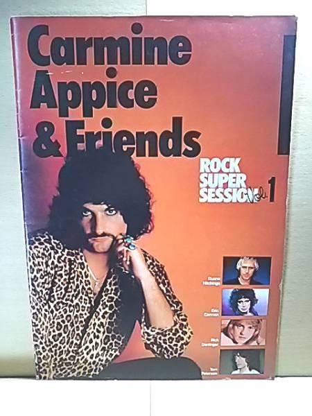 CARMINE APPICE & FRIENDSカーマイン・アピス/Rock Super Session Vol.1/ツアーパンフ