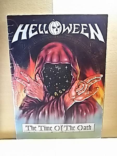 HELLOWEENハロウィン/Time Of The Oath/ツアーパンフ