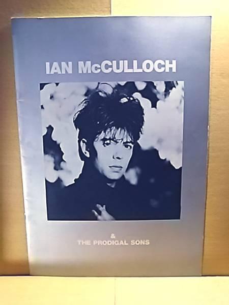 IAN McCULLOCHイアン・マッカロク(ECHO & THE BUNNYMEN)/Japan Tour 1990/ツアーパンフ