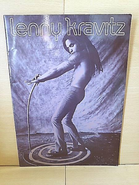LENNY KRAVITZレニー・クラヴィッツ/1995/ツアーパンフ