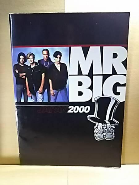 MR. BIGミスター・ビッグ/Japan 2000/ツアーパンフ