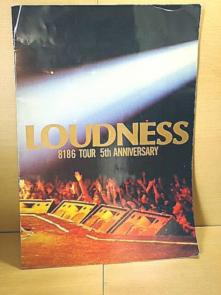 LOUDNESSラウドネス/8186 Tour 5th Anniversary/ツアーパンフ