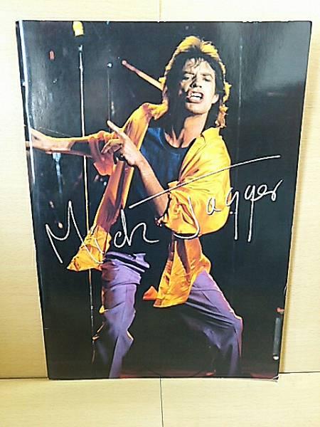 MICK JAGGERミック・ジャガー/SUNTORY D・R・Y Beer Live 1988/ツアーパンフ