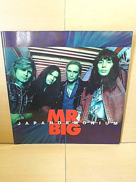 MR. BIGミスター・ビッグ/Japandemonium Tour '94/ツアーパンフ