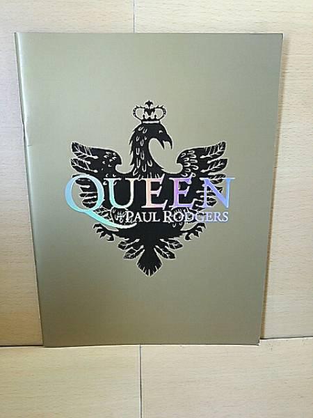 QUEEN+PAUL RODGERSクイーン+ポール・ロジャース/Japan Tour 2005/ツアーパンフ