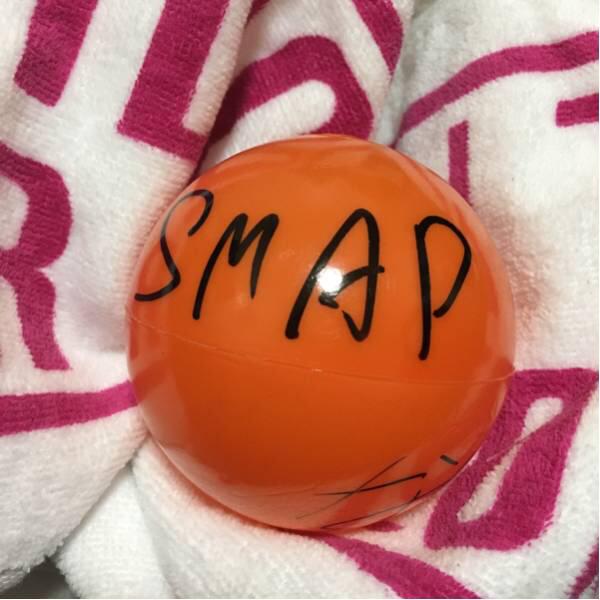 CDTV プレミアライブ お土産 SMAP サインボール コンサートグッズの画像