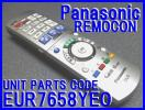 EUR7658YE0 パナソニック新品リモコン DMR-XP11 DMR-XW31 DMR-XW51 専用 ディーガリモコン Panasonic純正部品 パッケージ箱入り 即決