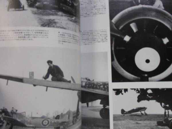 即決 航空ファン別冊No.55 第二次大戦ドイツ軍用機_画像3