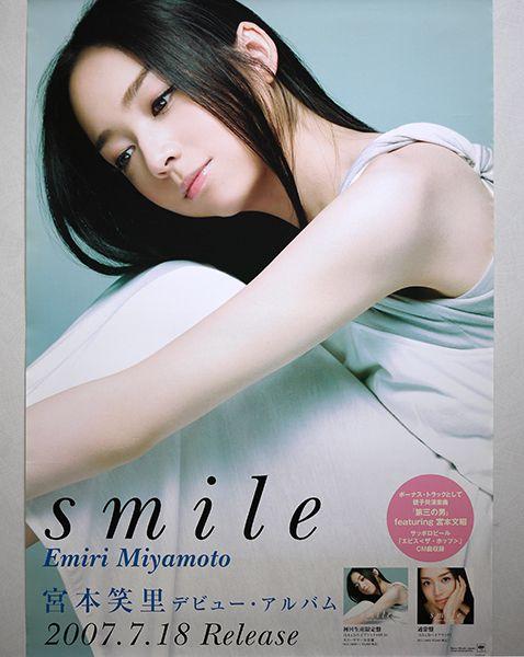 <ポスター>宮本笑里「smile」2007年 ★非売品 端ヨレ