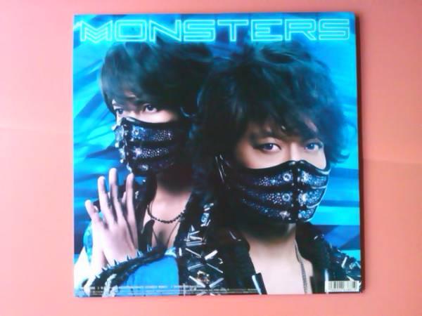 山下智久 × SMAP 香取慎吾 CD 『MONSTERS』 LPサイズ セブン&アイ限定盤