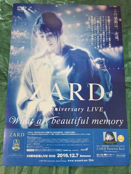 坂井泉水 ZARD☆25th Anniversary LIVE☆ポスター ライブグッズの画像