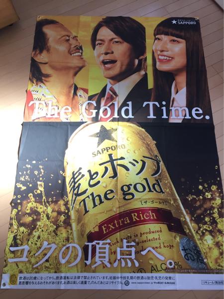 【送料無料】新品未使用 サッポロ 麦とホップ タペストリー V6 岡田 バナー コンサートグッズの画像