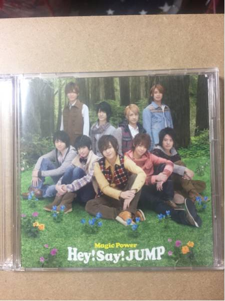 Hay!Sey!JUMP 「Magic Power」DVD付き♪