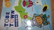 送料無料★非売品・入手困難ご当地ファイル愛媛県砥部町とべっち