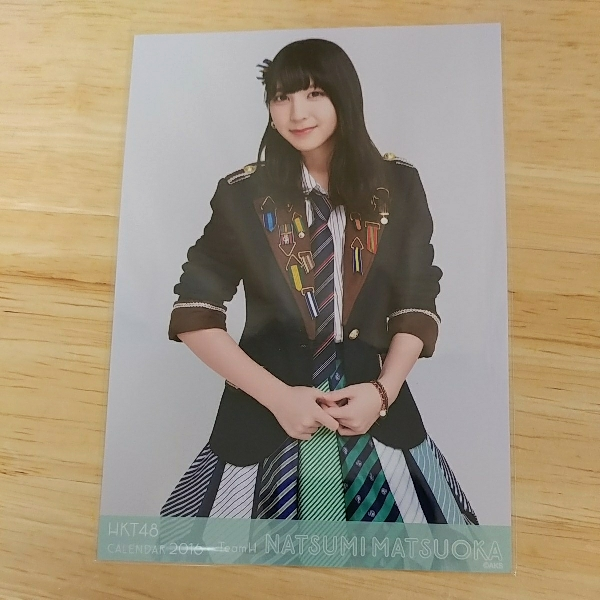 HKT48☆松岡菜摘☆2016年卓上カレンダー特典生写真
