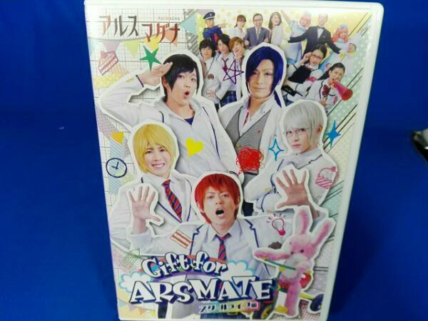 アルスマグナ DVD Gift for ARSMATE スクールライフ編 ライブグッズの画像