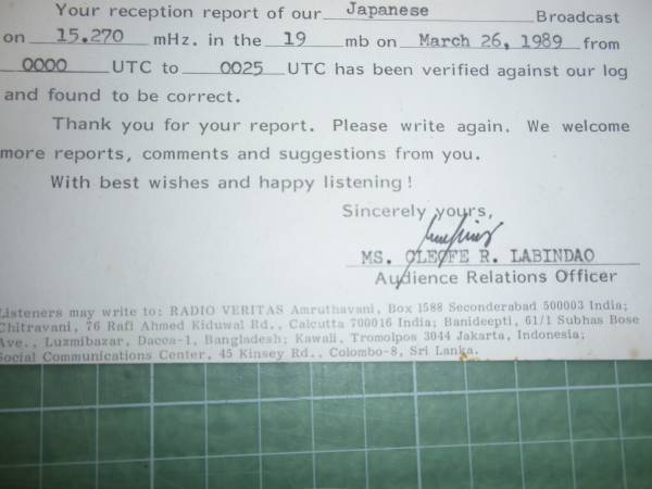 ラジオベリタスアジア(フィリピン)受信確認カード(1989.4.17)_画像2