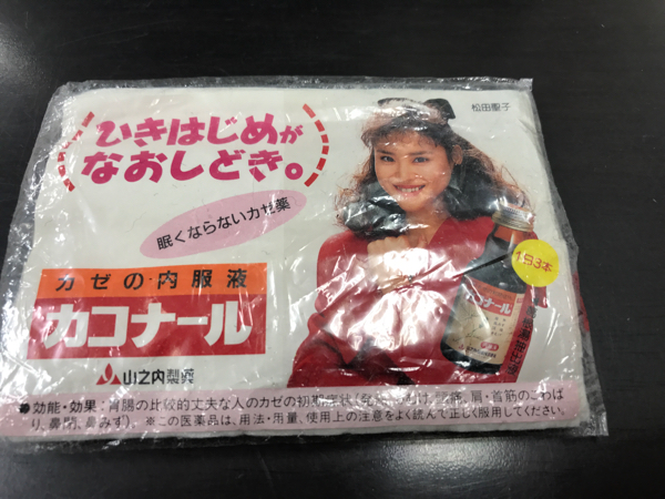 レア 松田聖子 グッズ ティッシュ 山之内製薬 ハルトかぜパップ カコナール